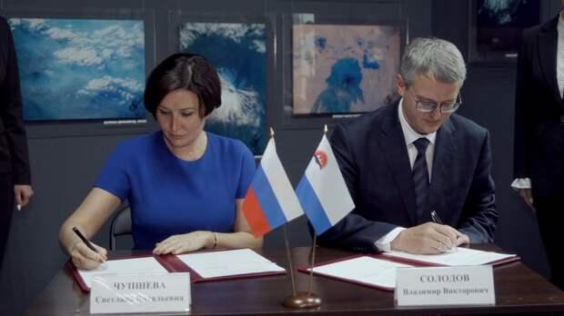 Врио главы Камчатского края заключил соглашение с АСИ о развитии туризма
