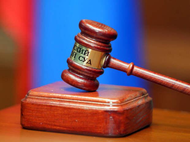 Против подруги угонщика возбудили дело за призывы расчленить судью