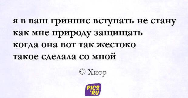 pirany01