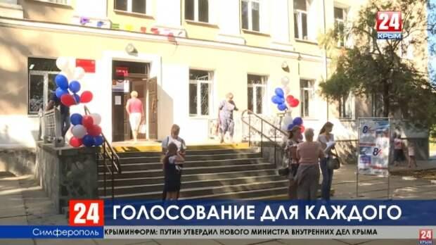 На избирательных участках Симферополя волонтеры помогают людям с ограниченными возможностями