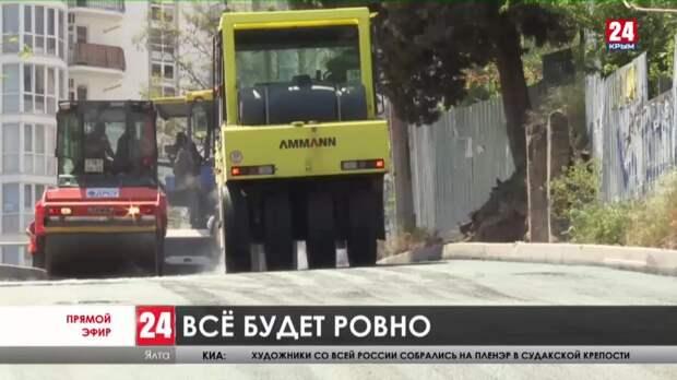 Строители начали реконструкцию дорог Ялты