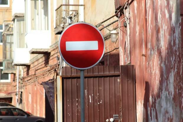 Движение по улице Свердлова в Иркутске ограничат с 18 по 23 июня