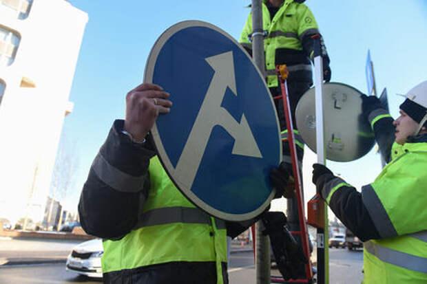 Росстандарт все-таки уменьшил размеры дорожных знаков