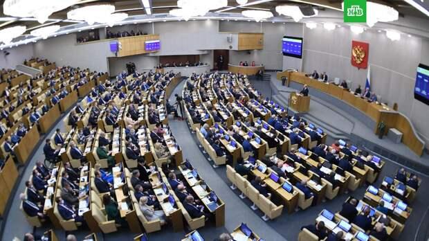В Госдуме назвали доклад Европарламента об отношениях с Россией словоблудием