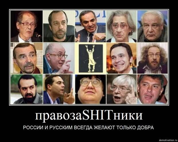 Василий и русские либералы
