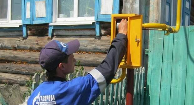 «Газпром» обеспечит небольшие дома россиян газом бесплатно