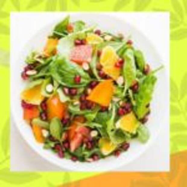 Салат со шпинатом и фруктами