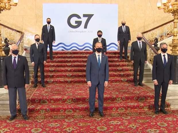 Раскрыты подробности саммита G7