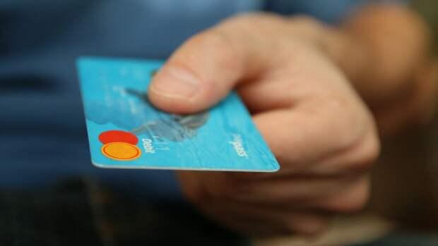 Эмиссия цифровых карт сэкономит российским банкам более 54 млрд рублей