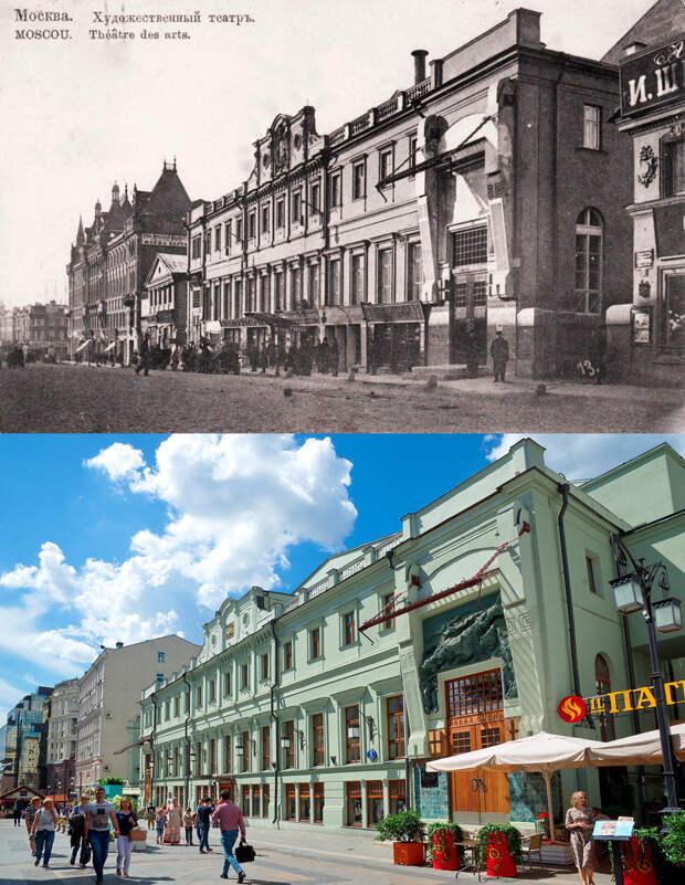 До и после: Москва сто лет назад и сейчас