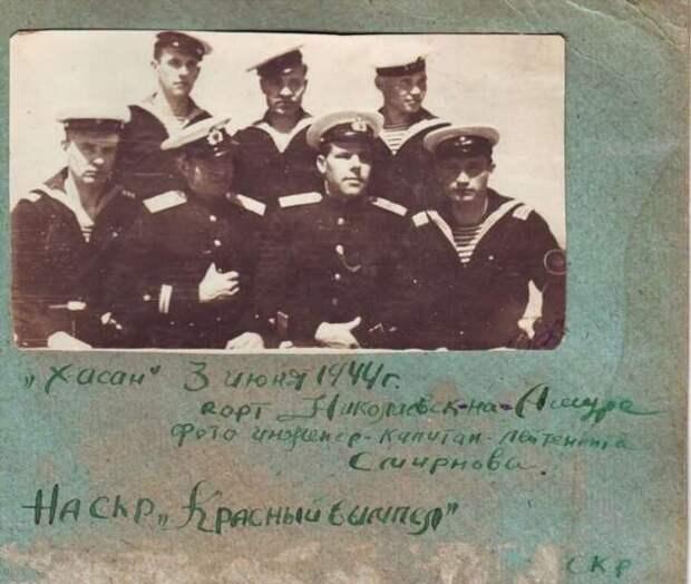 Альбом моряка. 30-40-е гг (31 фото)