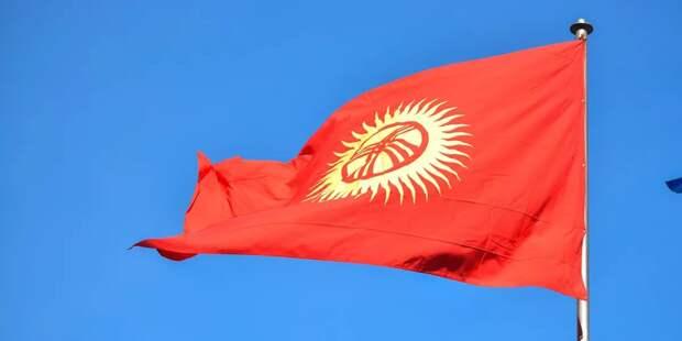 Парламент Киргизии определился со спикером