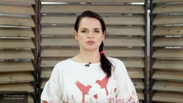 Тихановская доложила заместителю госсекретаря США о ситуации в Белоруссии
