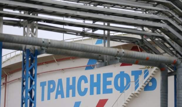 Танки емкостью 6,7млн кубометров планирует построить или отремонтировать «Транснефть»