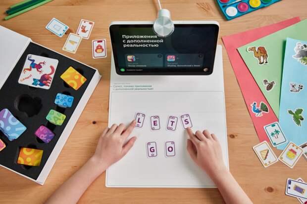 Сбер запускает набор Kidsar для AR-приложений на SberPortal
