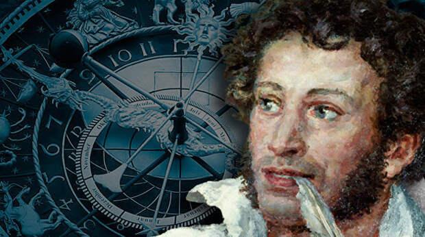Ай, да Пушкин! Астрологический портрет великого русского поэта