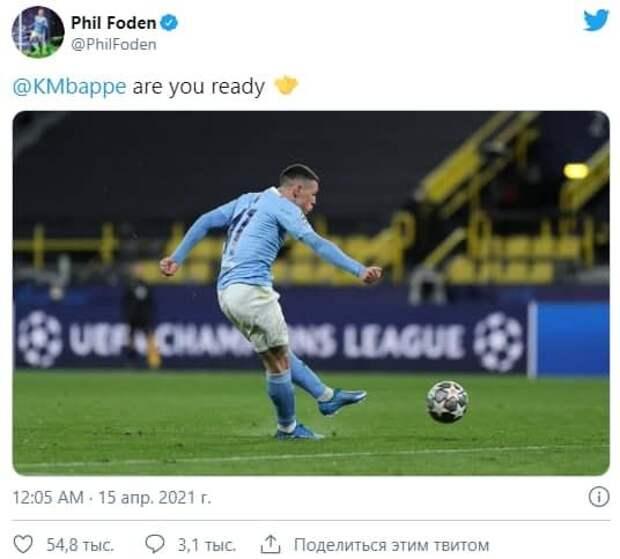 «Ты готов?» Фоден обратился к Мбаппе после выхода в полуфинал ЛЧ, где «Манчестер Сити» сыграет с «ПСЖ»
