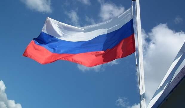 Россия заняла первое место врейтинге открытости парламентов