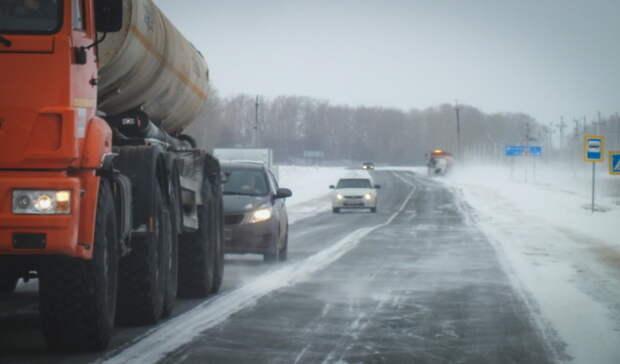 Зимние холода игололед прогнозируются синоптиками вСвердловской области