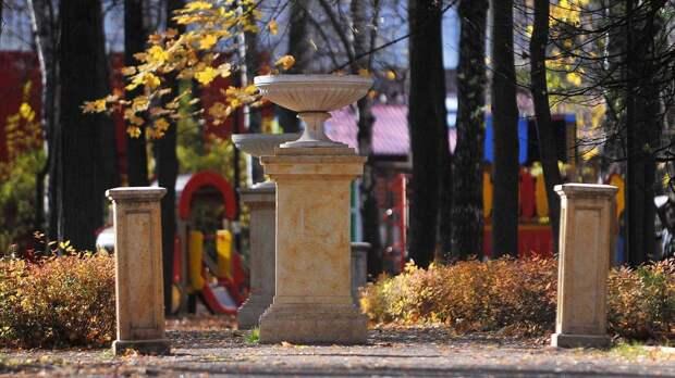 Синоптик сообщила, когда в России наступит астрономическая осень