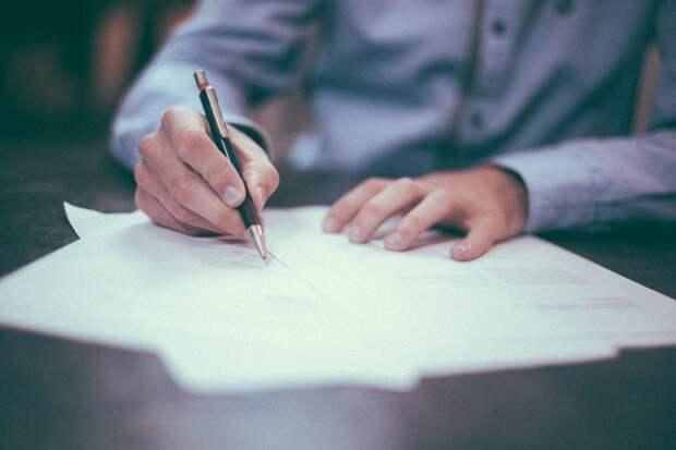 УВД по САО разъяснило порядок предоставления услуг в сфере кредитования