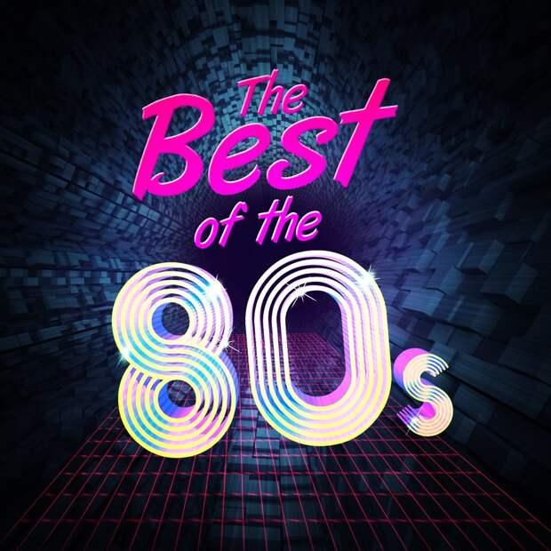 Яркие и запоминающиеся клипы 80-х (часть № 3)