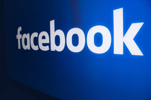 Facebook ужесточит политику вотношении травли