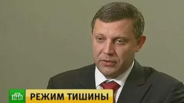 Тишина с одной стороны: ЛНР и ДНР объявили о режиме прекращения огня