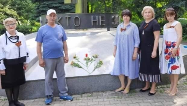 Сотрудники КИЦ «Леонидовка» Мытищ зажгли свечу Памяти у стелы ВОВ