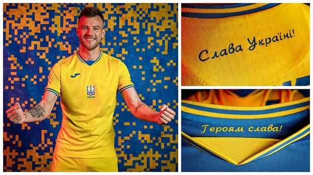 Экс-игрок сборной России Колыванов — о скандальной форме Украины на Евро: «Возомнили о себе! Крым всегда был наш»