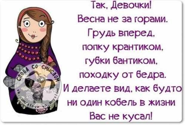 5402287_1425214689_voskresnovesenniefrazyvkartinkah15 (500x339, 24Kb)