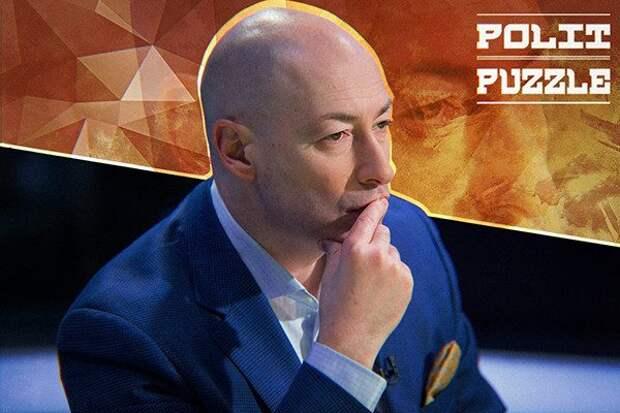 Гордон забыл про «точку невозврата», выдумывая план присоединения Донбасса