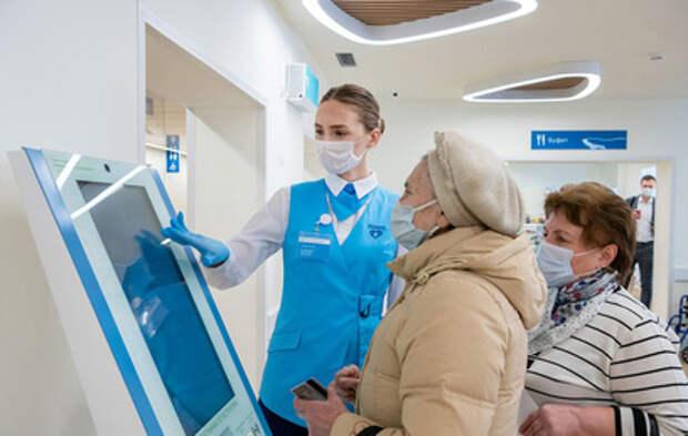 Еще две московские больницы подключили к ЕМИАС