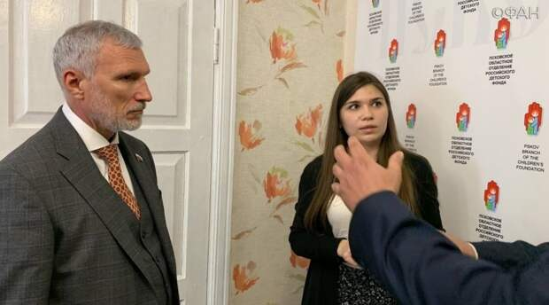 Алексей Журавлев поручил псковским родинцам оказать содействие региональному отделению детского фонда