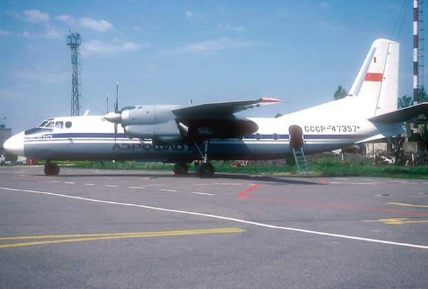 Угнанный Бразинскасами самолет Ан-24