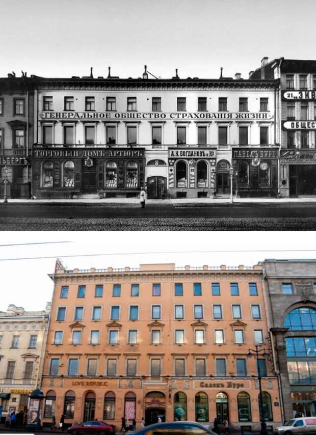 Невский проспект: 100 лет назад и сегодня