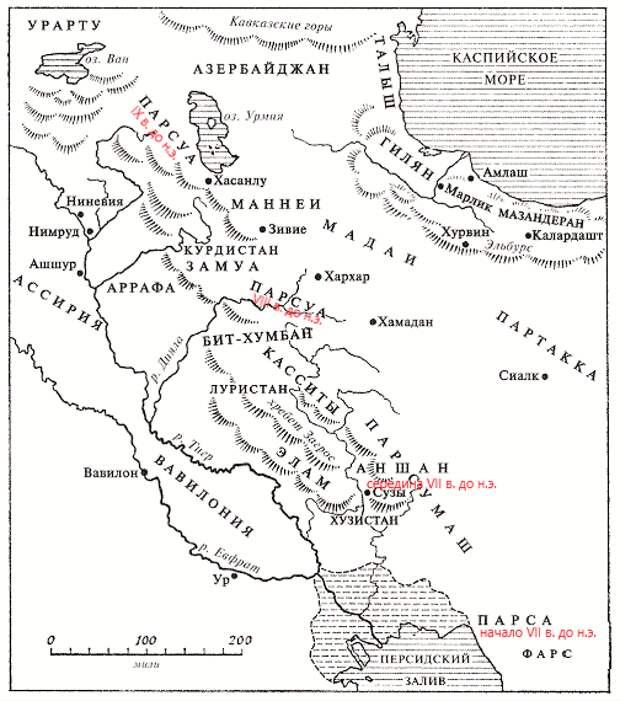 Как рождалась Персия