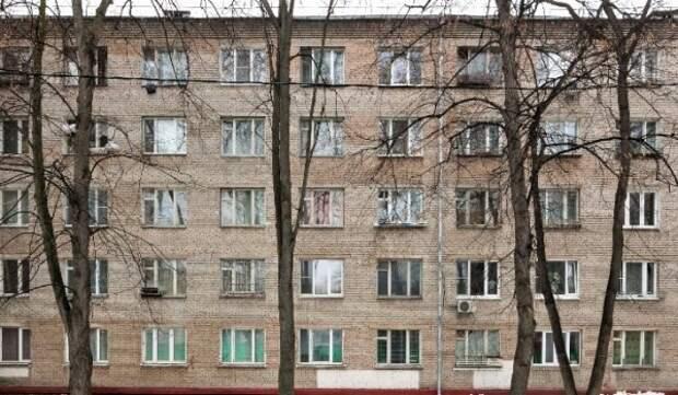 Жилая недвижимость в Хорошёво-Мнёвниках от 2,1 млн рублей выставлена на торги
