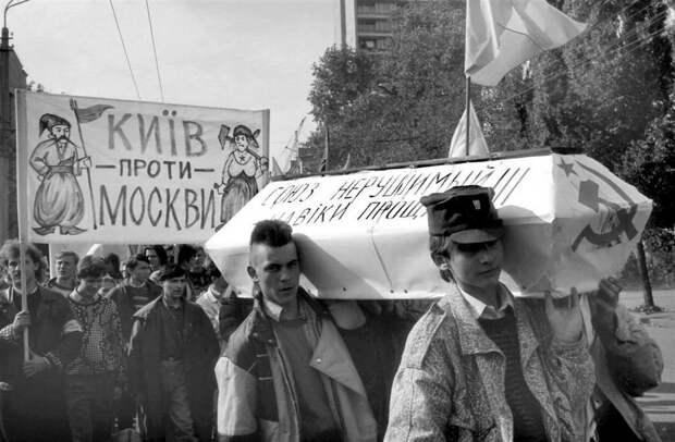Украинская мечта сбылась