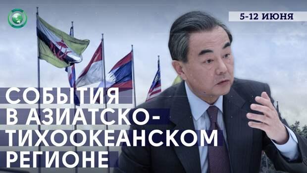 Китай вытесняет США из Юго-Восточной Азии