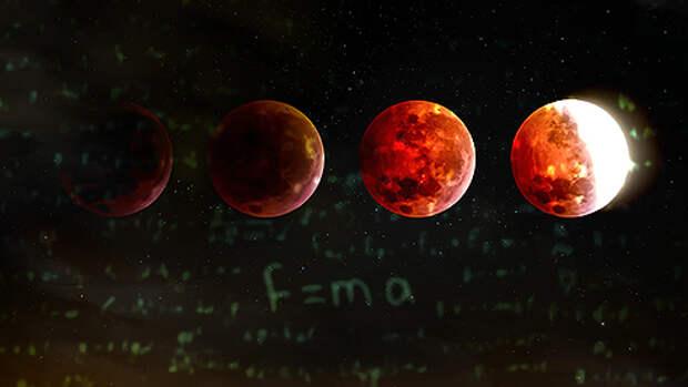 Мы знаем, что многого не знаем. Наука, религия и окружающий мир