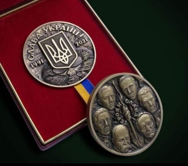 На Украине будут награждать орденом Иуды