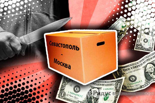 «Коробка сдолларами»: как мывымогали деньги упроводниц на Курском