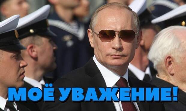 Построение Российской Империи, уже идет