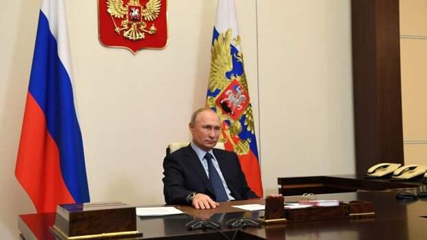 Вопрос об участии Путина в саммите по климату еще не решен