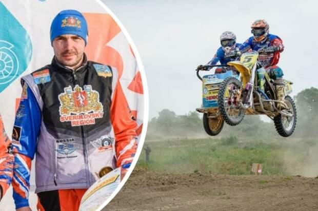 Умер многократный чемпион России по мотокроссу Роман Кох