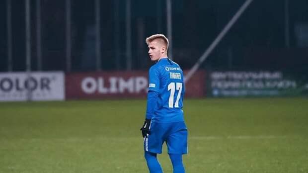 «Барселона» интересуется 16-летним российским полузащитником Пиняевым