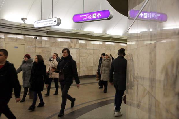 Станцию метро «Адмиралтейская» и «Девяткино» закрыли на вход