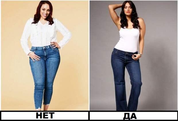 Вместо скинни лучше выбирать джинсы клеш