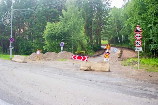 К смотровой площадке на Николаевской сопке в Красноярске закончили ремонтировать дорогу